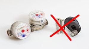 магниты на счетчики воды запрещены